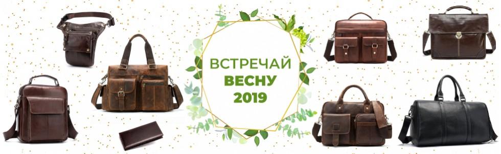 a9e124c4858f Мужские кожаные сумки, портмоне в Бишкеке